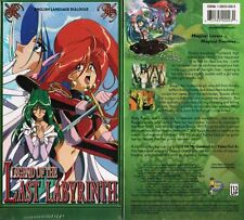 Legend of the Last Labrynth Anime VHS Video Tape New English Dubbed