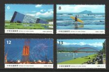 REP. OF CHINA TAIWAN 2019 SCENERY YILAN COUNTY COMP. SET OF 4 STAMPS IN MINT MNH