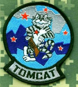 USN TOP GUN SCHOOL NSAWC GENUINE ORIGINAL F-14 TOMCAT 6-⭐-Star vêlkrö ENSIGN