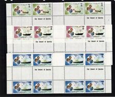 ZIL ELOIGNE SESEL 1981 ROYAL WEDDING SET IN PART SHEETS WITH FULL GUTTERS MNH