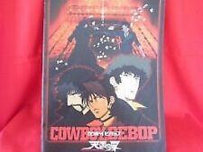 Cowboy Bebop movie Knockin' on heaven's door guide memorial art book