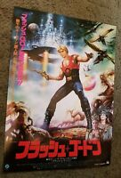 FLASH GORDON Movie Flyer Mini Poster Japanese Ray Rohr Cosmic Artifacts