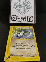 POKÉMON EXPEDITION UNCOMMON DRAGONAIR 75/165 LP ENG