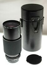 Vivitar 75-205mm f/3.8 Nikon F macro zoom. EXC+ cond. +filter+case. Amazing!