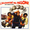 "Guido & Maurizio De Angelis - L'allenatore Nel (Vinyl 7"" - 2018 - EU - Original)"