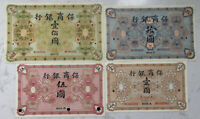 1919 The Commercial Guarantee Bank Of China(保商银行)Issued Banknotes 4 sheets/set