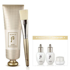 KOREAN Cosmetics The History of Whoo UI: Gold Peel off Mask Special Set