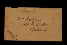 """BASE POST OFFICE M.E.F 8TH DESP. 19 JUN 18"" to 40th British General Hospital"