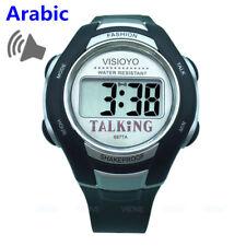 VISIOYO Digital Arabic Talking Wristwatch
