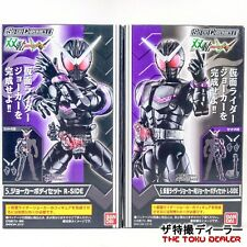 KAMEN RIDER W SO-DO CHRONICLE JOKER ACTION FIGURE SET SODO DOUBLE CANDY TOY UK