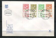 ISRAEL - 1983, FDC 1° JOUR - FLEURS et FRUITS, timbres série  886/889