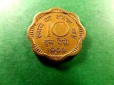 INDIA 1968 10 Paise