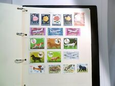 Collection of bulgaria Stamps