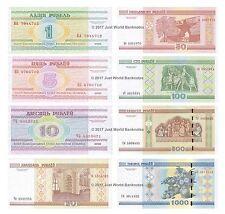 Belarus 1 Ruble to 1000 Rubles Set of 8 Banknotes 8 PCS UNC
