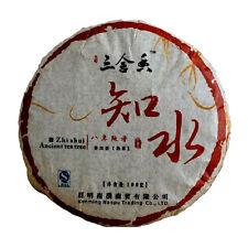 Aged Ripe Pu'er Puerh Pu-erh Tea Mixing Aged Material Super Mellow Tea 100g