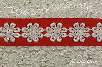 Guipure Daisy Lace Cream Trim Applique Flower Motifs 23mm