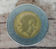 5 Dirhams1987  Marokko | KM-Nr.: 82 1987 vorzüglich Bimetall Wappen
