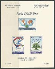 LEBANON. 1960. World Lebanese Meeting Miniature Sheet. SG: MS667a. Unused.