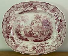"Huge Antique 1826-35 T Mayer Stoke Pink Transferware 19"" Platter Asiatic Boat"