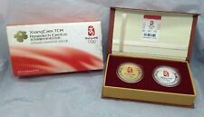 Lovely Very Rare x2 Beijing 2008 Olympic Commemorative Medallions A950