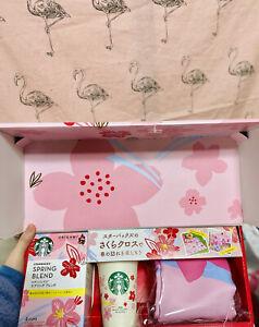 🌈Starbucks Japan🌈New, Nestle, Spring Reusable Cup Set 2021 Sakura Limited