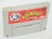 Super Famicom BOW POPN SMASH Nintendo Cartridge Only sfc