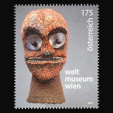 """Austria 2017 - Art """"Weltmuseum Wien"""" - MNH"""