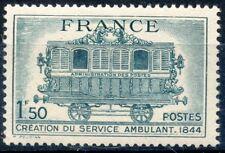 STAMP / TIMBRE FRANCE NEUF N°609 ** SERVICE POSTAL AMBULANT