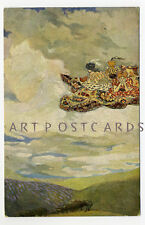 1917 Art Nouveau Magic carpet Romanovsky Романовский  Russian Vintage Postcard