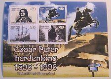 Stadspost Zaanstad - Blok Czaar Peter Herdenking 1696 - 1996
