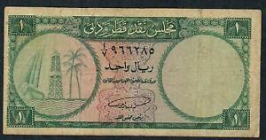 QATAR AND DUBAI P1 1 RIYAL  1960  aVF  NO p.h. !