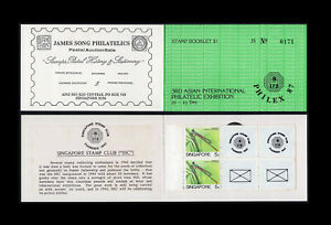 1987 Singapore Stamp Club PHILEX 87 $1 booklet, stamps with ovpt on gum side.