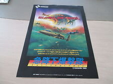 UNRELEASED DIVE BOMBER SQUAD KONAMI ARCADE JAPAN HANDBILL FLYER CHIRASHI!