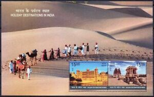 Perforation Error, India 2018 MNH SS, Holiday Destinations, Palace, Monument