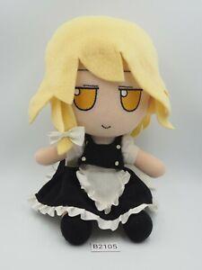 """Touhou Project B2105 Fumo Marisa Kirisame Gift Plush 8"""" Toy Plush Doll Japan"""
