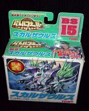 battle DRAGON MONSTER Japan BS-15 TOMY bandai figure 1990's sealed anime beasts
