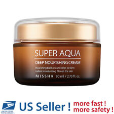 MISSHA Super Aqua Ultra Waterfull Deep Nourishing Cream - US SELLER -