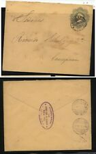 Chile large postal envelope used, local use 1912 Ms0121