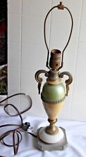 "Vintage small  metal  brass accents retro style lamp 20"" tall"