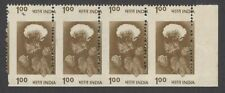 India 1979 Cotton Flower 1R misperf strip of 4 MNH