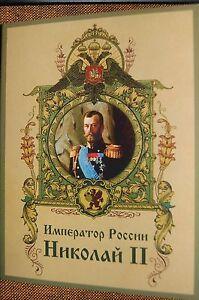 12 postcards of Russian Tsar Nicholas II and the Royal family