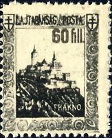 HONGRIE OCC. / WESTERN HUNGARY - 1921 - Mi.73 60f Black (Fraknó) Mint**