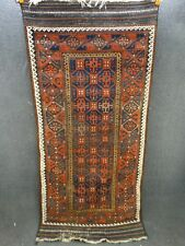Antique 19th Century Baluch Geometric Rug w/ Flat Weave - 5.5x2.5