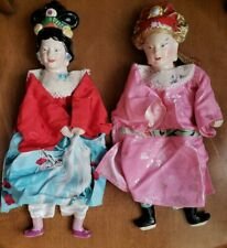 Vintage 2 Asian Royal Theater Dolls Porcelain & Fabric Hand Puppet Original Box
