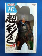 Dragon Ball Z HSCF High Spec Coloring Figure 3 No.10 TRUNKS Banpresto Japan NEW