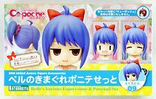 Kotobukiya ADE24 Cu-Poche Extra Belle no Kimagure Ponytail Set (Without Body)