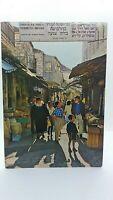 Vintage Postcard Jerusalem Mea Shearim Extreme Religious Jewish Quarter