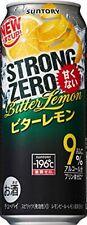 Suntory Chu-Hi -196 °C Strong zero bitter lemon 500ml 91517
