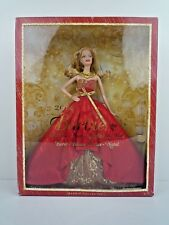 HOLIDAY BARBIE 2014 HOLIDAY / CHRISTMAS BARBIE / MATTEL / NRFB / SEALED