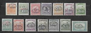 HUNGARY STAMPS- Debrecen ,  Romanian occupation overprint x 13, 1919 MH*